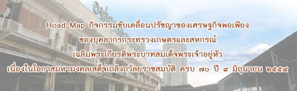 slide07.jpg